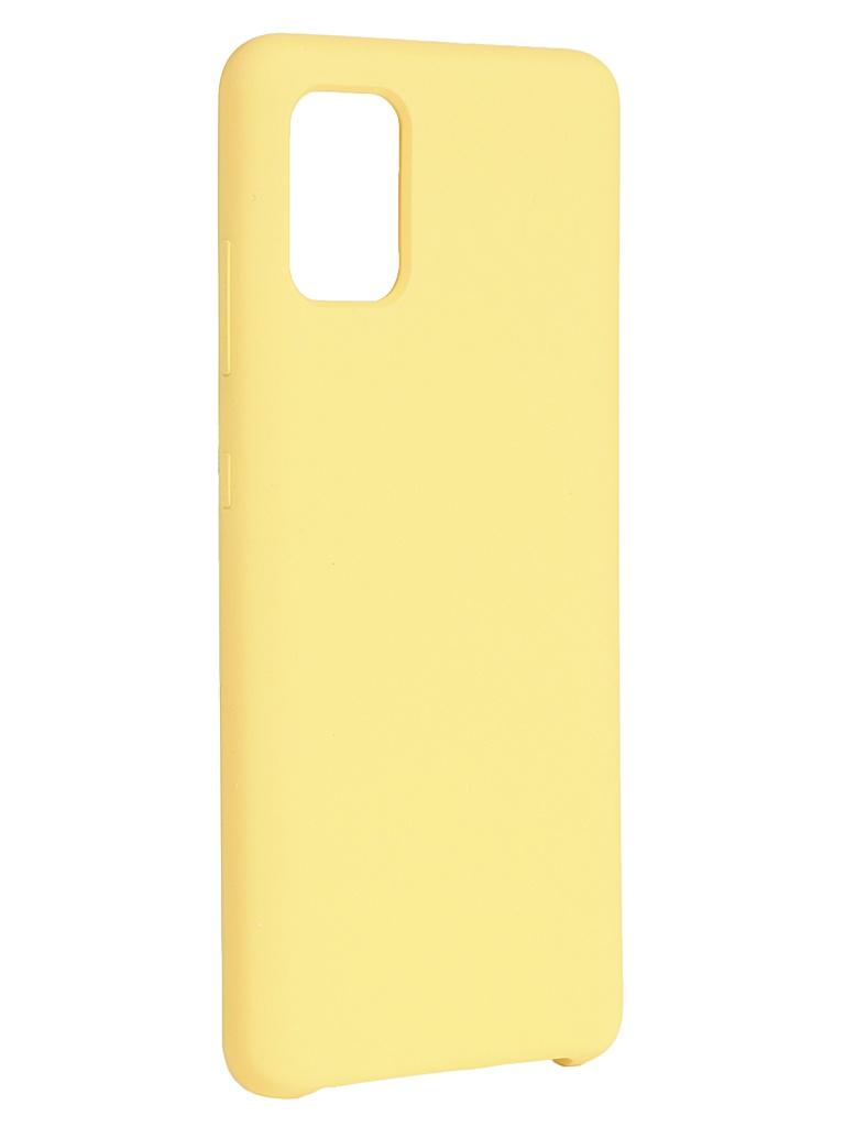 Чехол Innovation для Samsung Galaxy A51 Silicone Cover Yellow 16966