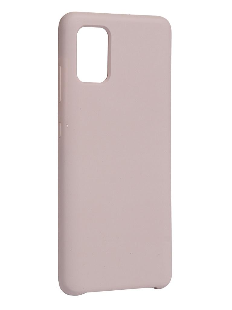 Чехол Innovation для Samsung Galaxy A51 Silicone Cover Sand Pink 16968
