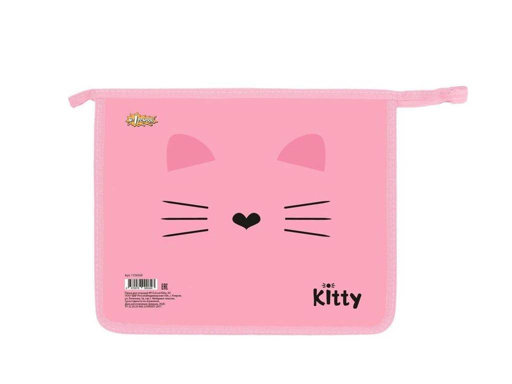Папка №1 School Kitty А5 1156569