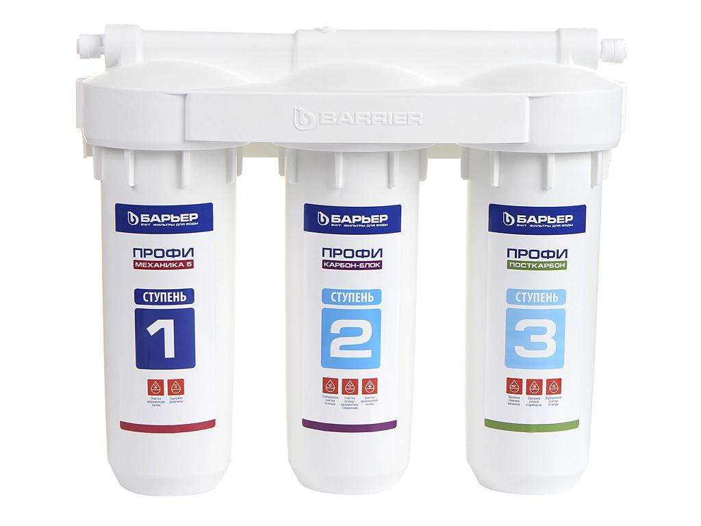 Фильтр для воды Барьер Профи Стандарт исполнение Лайт Н113Р00