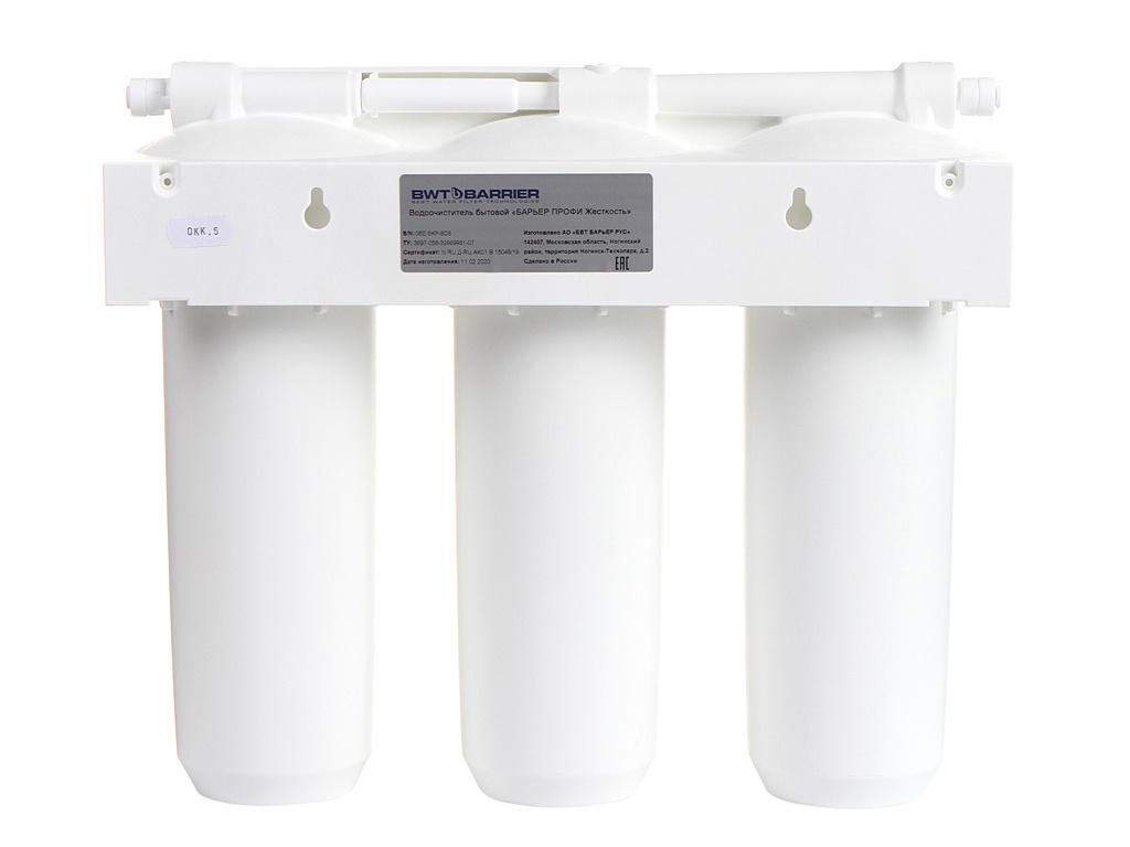 Фильтр для воды Барьер Профи Жесткость исполнение Лайт Н123Р00