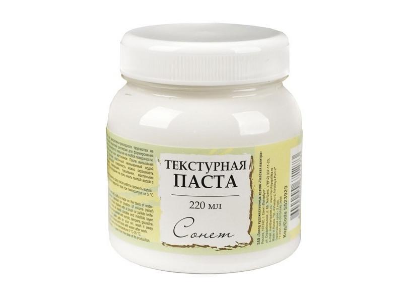Набор для лепки Паста текстурная Невская Палитра Сонет 220ml 5523923