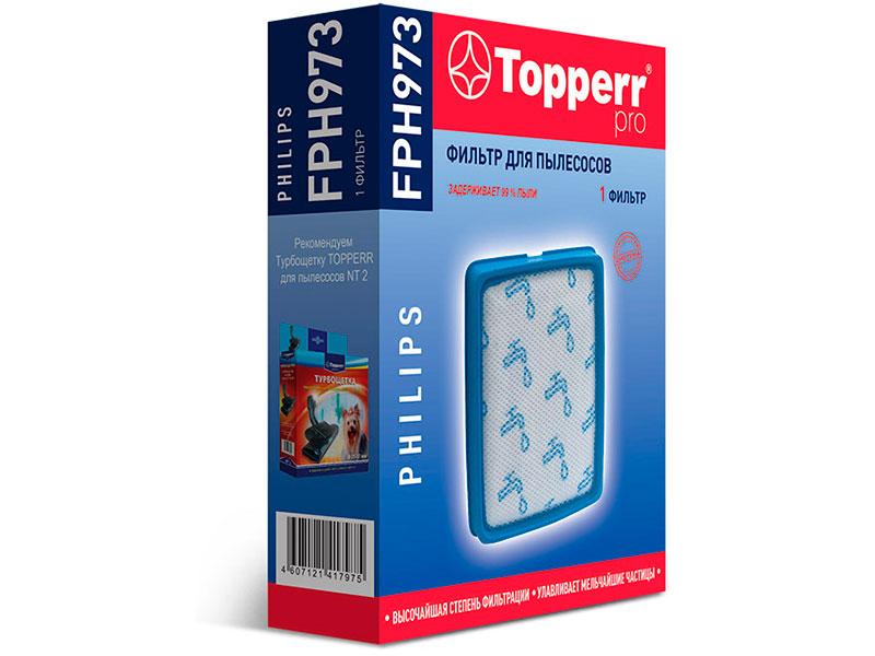 Губчатый фильтр Topperr FPH 973 для Philips