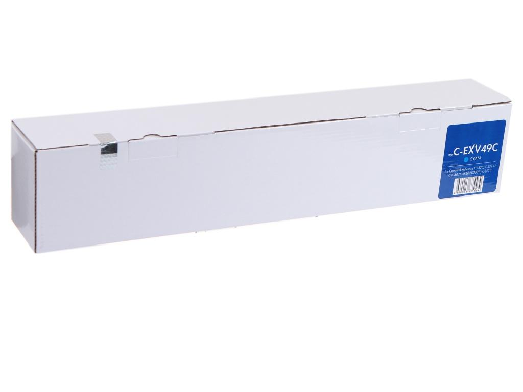 Картридж NV Print NV-CEXV49C Cyan для Canon iR ADV C3320/3320i/3325i/3330i/3530i/3525i/3520i картридж nv print nv tk8505c cyan для taskalfa 4550 4551 5550 5551