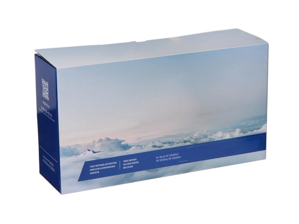 Картридж NV Print NV-SP330H для Ricoh SP 330DN/SP 330SN/SP 330SFN