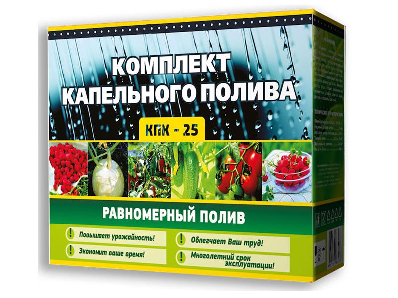 Комплект капельного полива Исток КПК-25