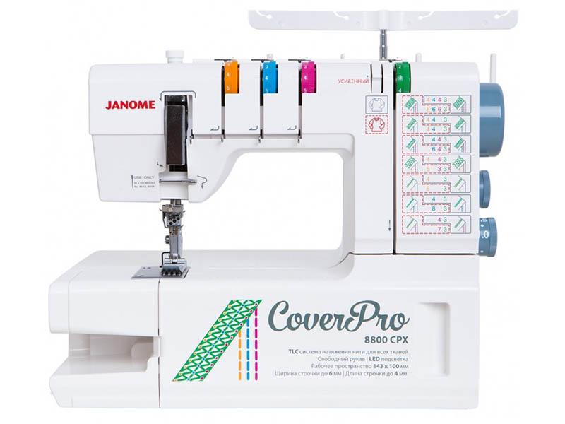 Оверлок Janome Cover Pro 8800
