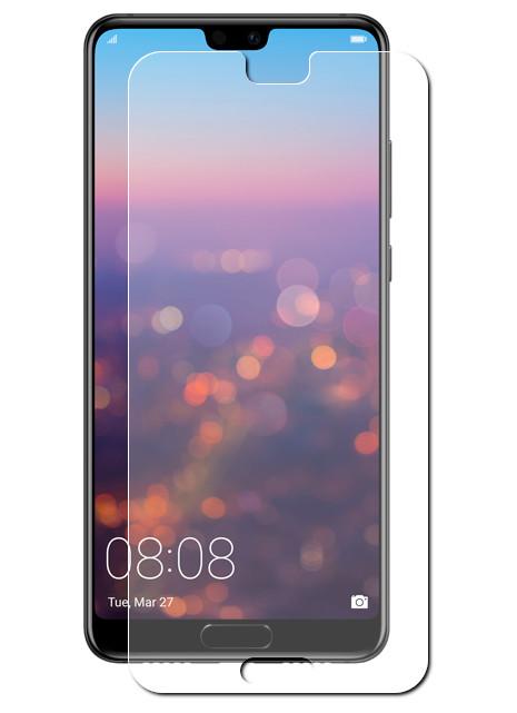 Гибридное защитное стекло Krutoff для Huawei P20 22326