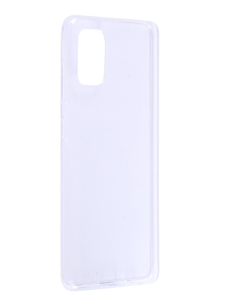Чехол iBox для Samsung Galaxy A41 Crystal Silicone Transparent УТ000020894