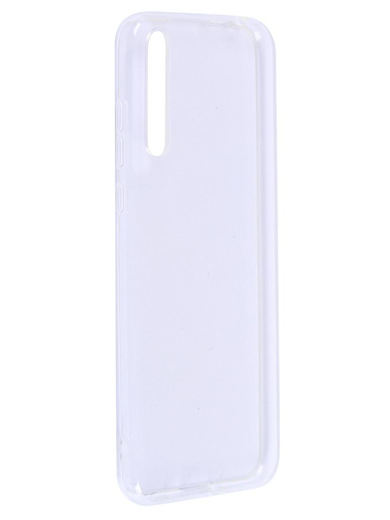 Чехол iBox для Honor 20 Lite Crystal Silicone Transparent УТ000020898 аксессуар чехол для meizu m5s ibox crystal silicone transparent