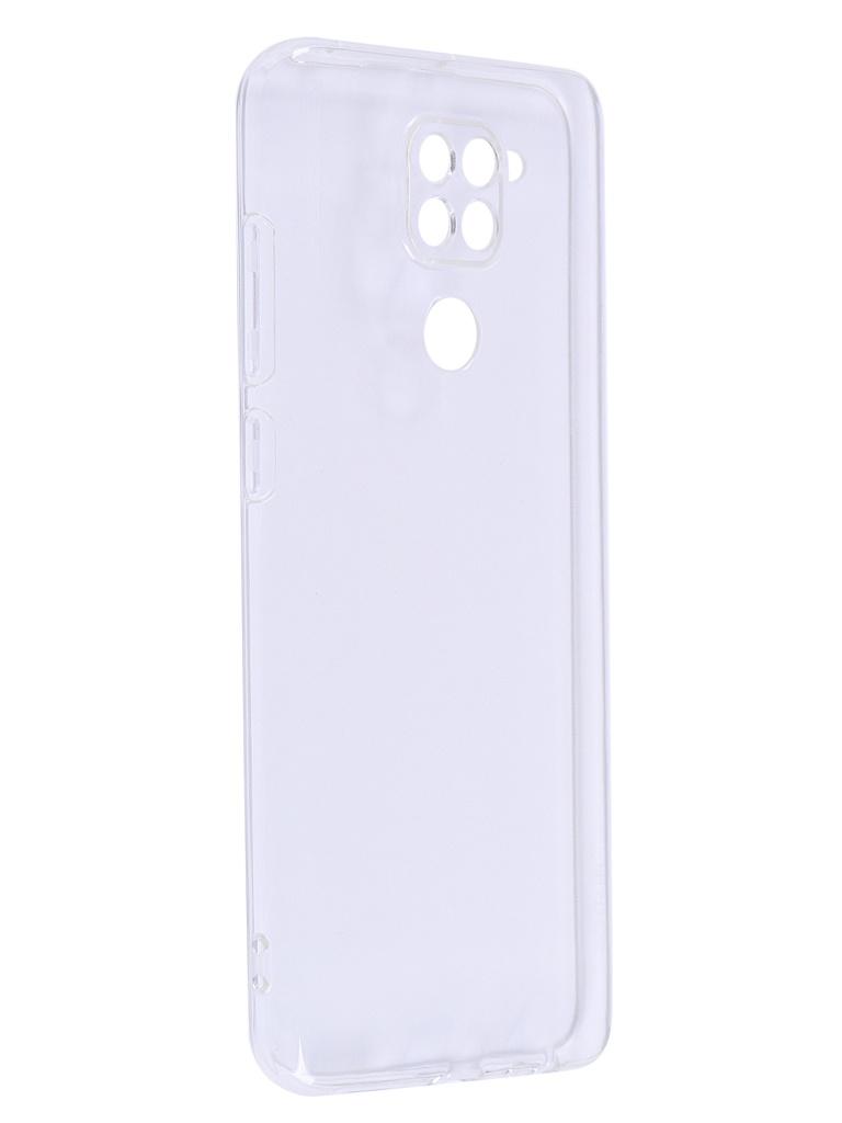 Чехол DF для Xiaomi Redmi Note 9 Silicone Super Slim xiCase-55