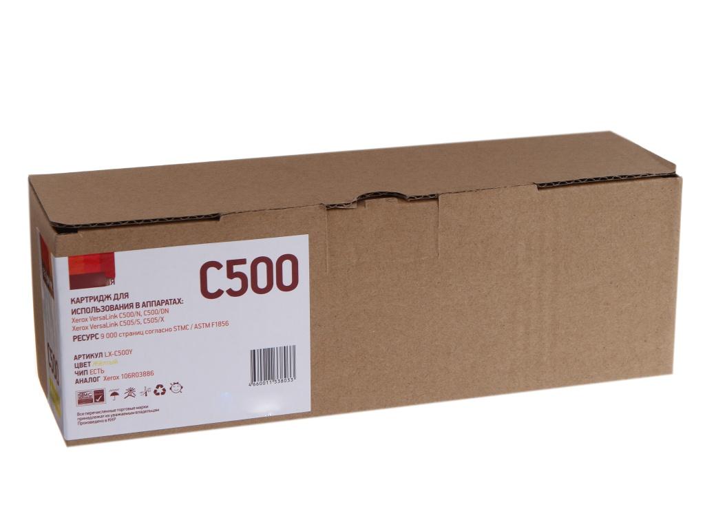 Картридж EasyPrint LX-C500Y для Xerox VersaLink C500/C505