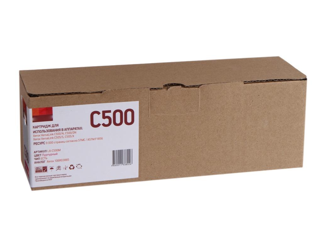 Картридж EasyPrint LX-C500M для Xerox VersaLink C500/C505