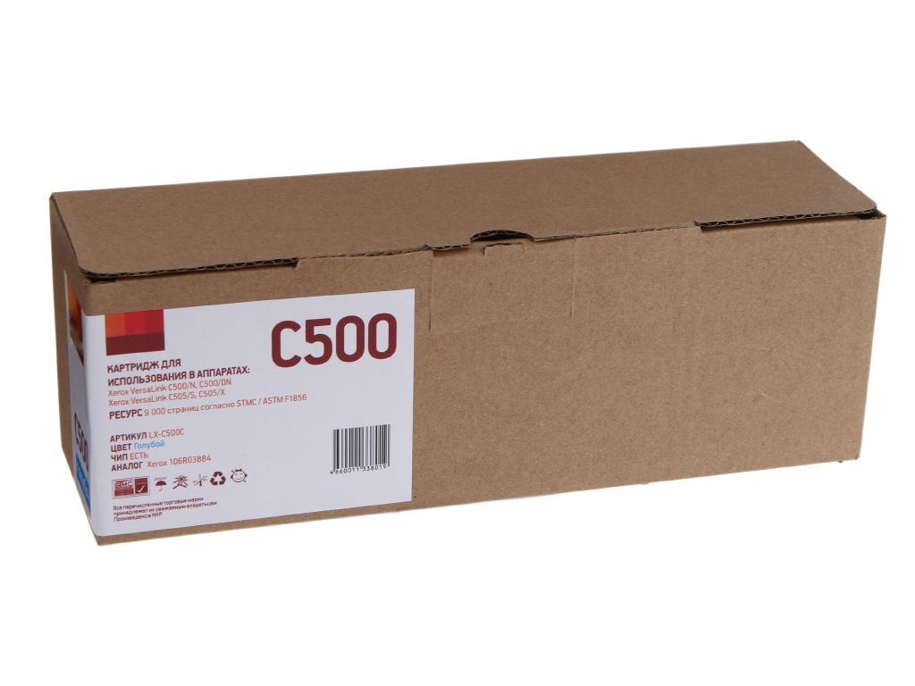 Картридж EasyPrint LX-C500C для Xerox VersaLink C500/C505