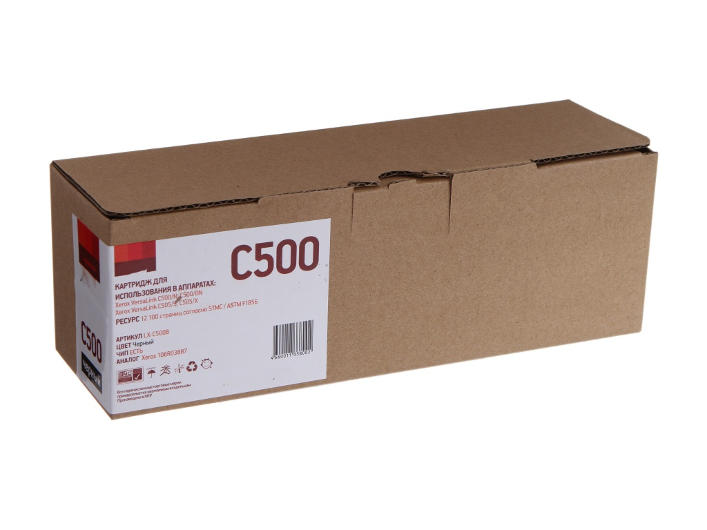 Картридж EasyPrint LX-C500B для Xerox VersaLink C500/C505