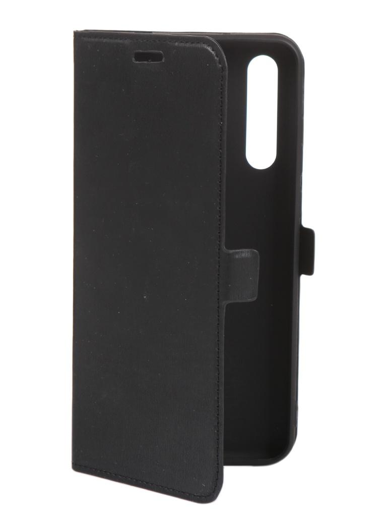 Чехол DF для Huawei P20 Plus/Pro Black hwFlip-35