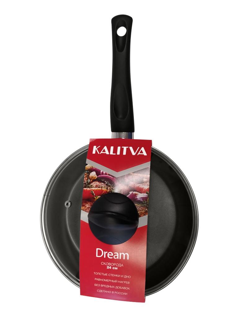 Сковорода Калитва Dream 24cm со стеклянной крышкой 872437