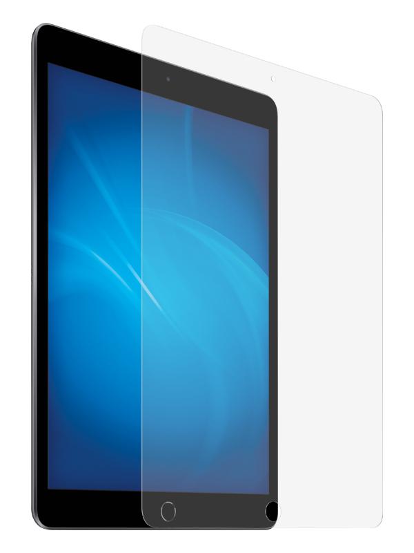 Закаленное стекло DF для APPLE iPad 10.2 (2019) iSteel-24