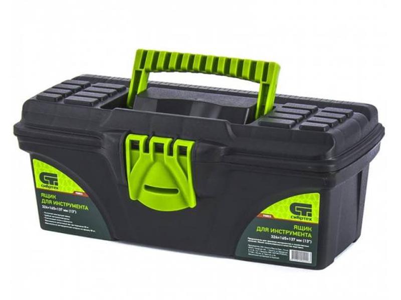 Ящик для инструментов СибрТех 324x165x137mm 90803