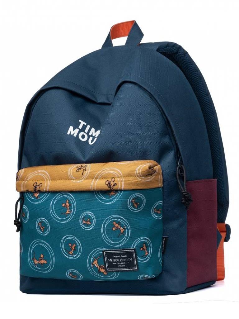 Рюкзак MAH MR19C1827B01