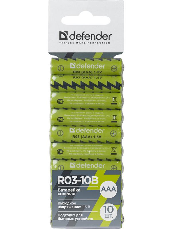 Батарейка AAA - Defender R03-10B (10 штуки) 56010