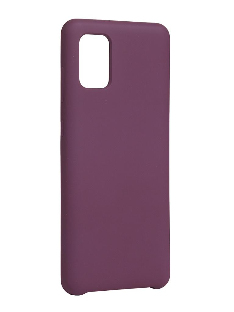Чехол Innovation для Samsung Galaxy A31 Silicone Cover Purple 17089