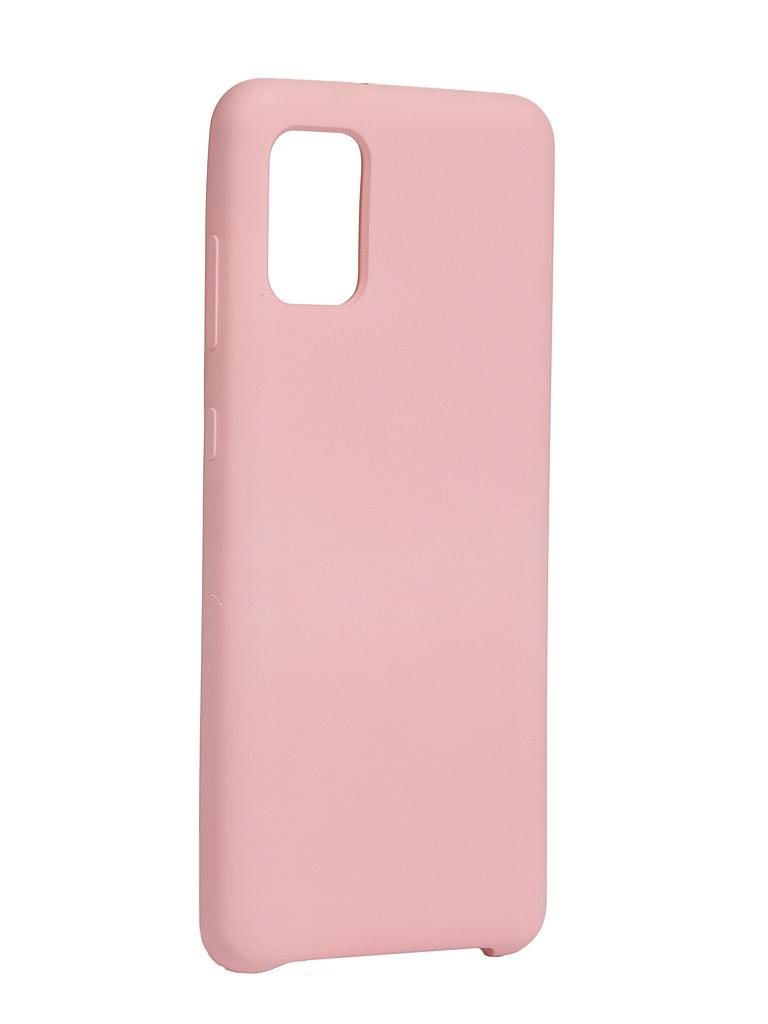 Чехол Innovation для Samsung Galaxy A31 Silicone Cover Pink 17090