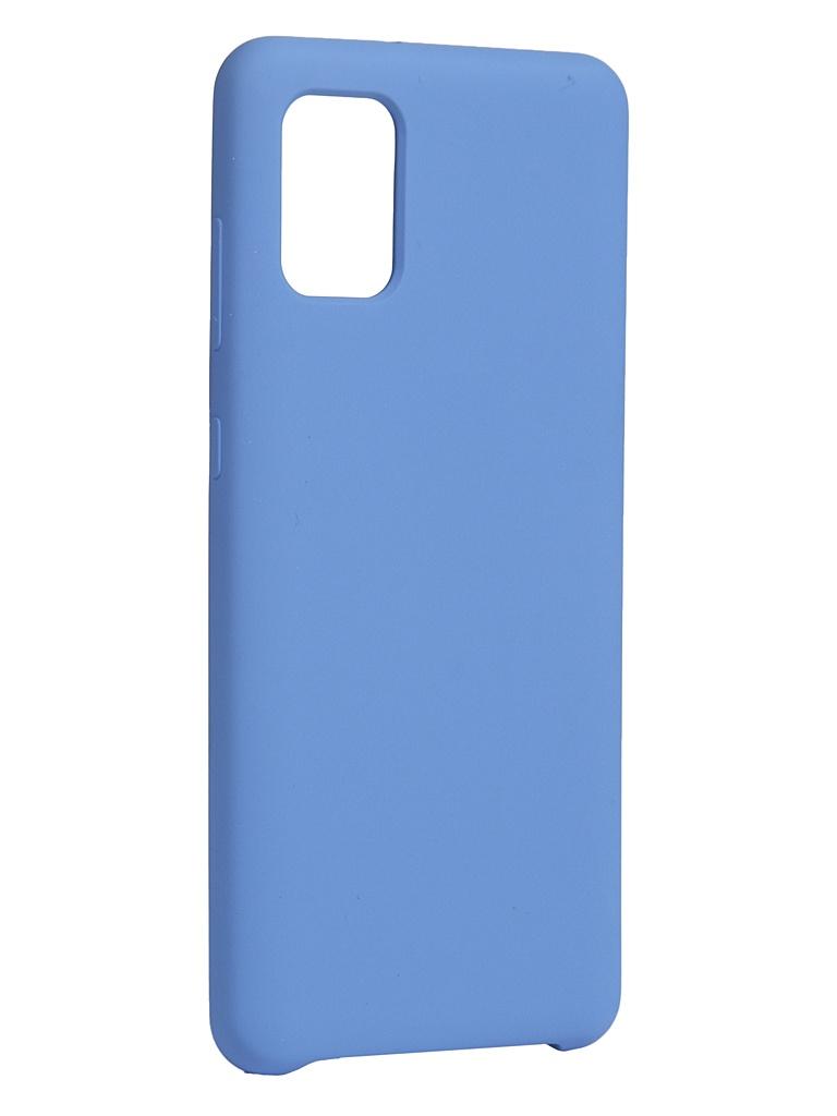 Чехол Innovation для Samsung Galaxy A31 Silicone Cover Blue 17092