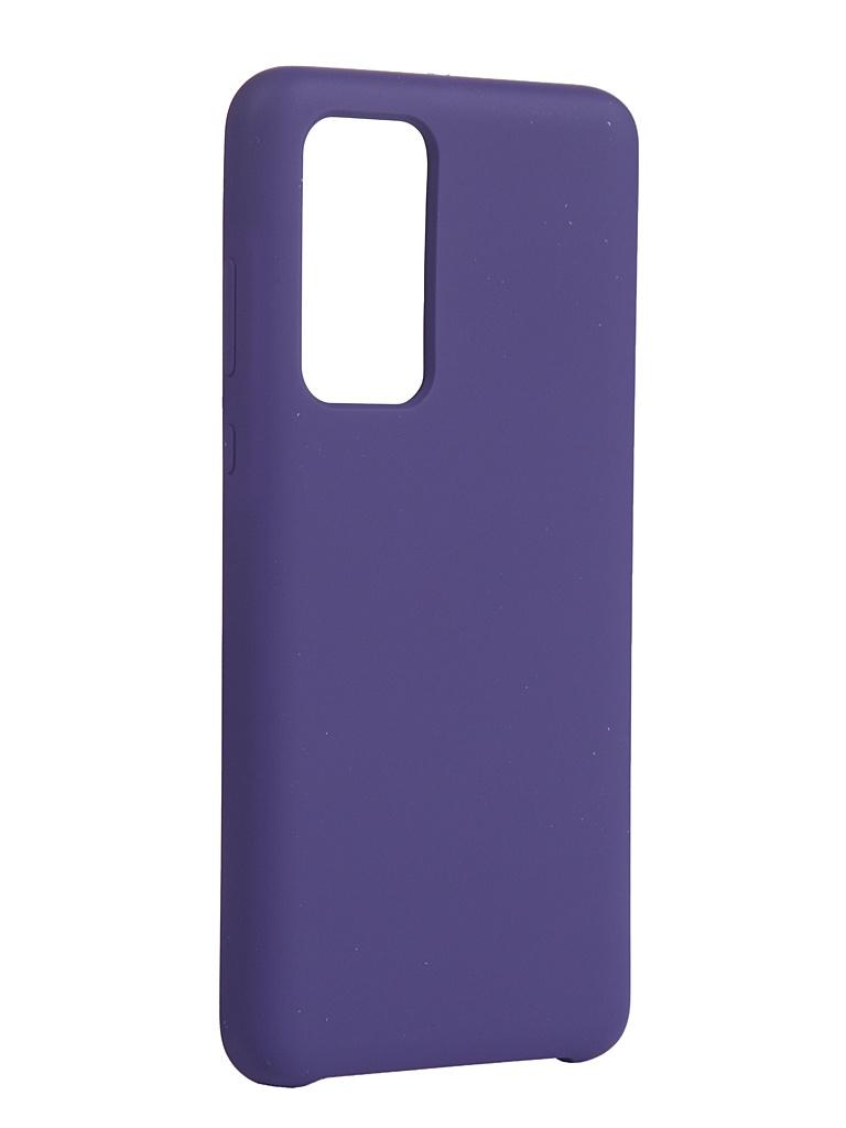 Чехол Innovation для Huawei P40 Silicone Cover Purple 17093