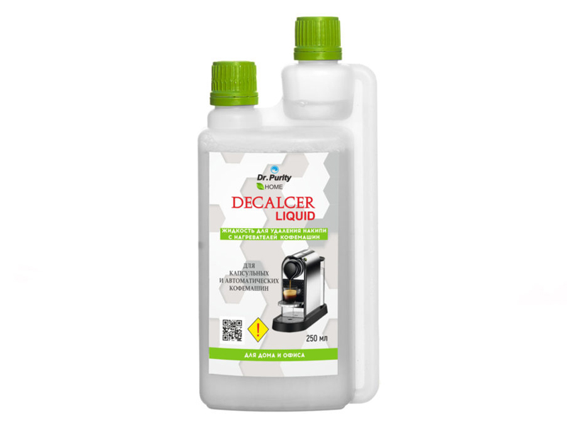 Средство от накипи для кофемашин Dr.Purity Decalcer Liquid 250ml