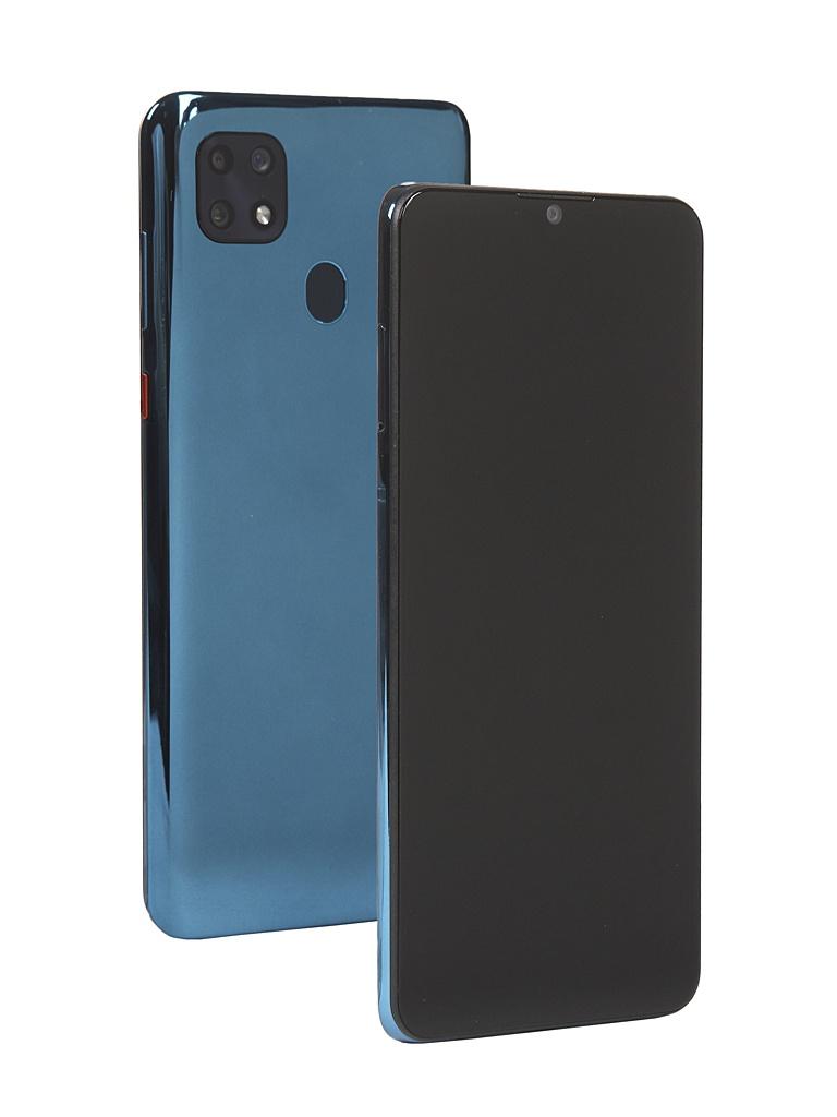 Сотовый телефон ZTE Blade 20 Smart Dark Green