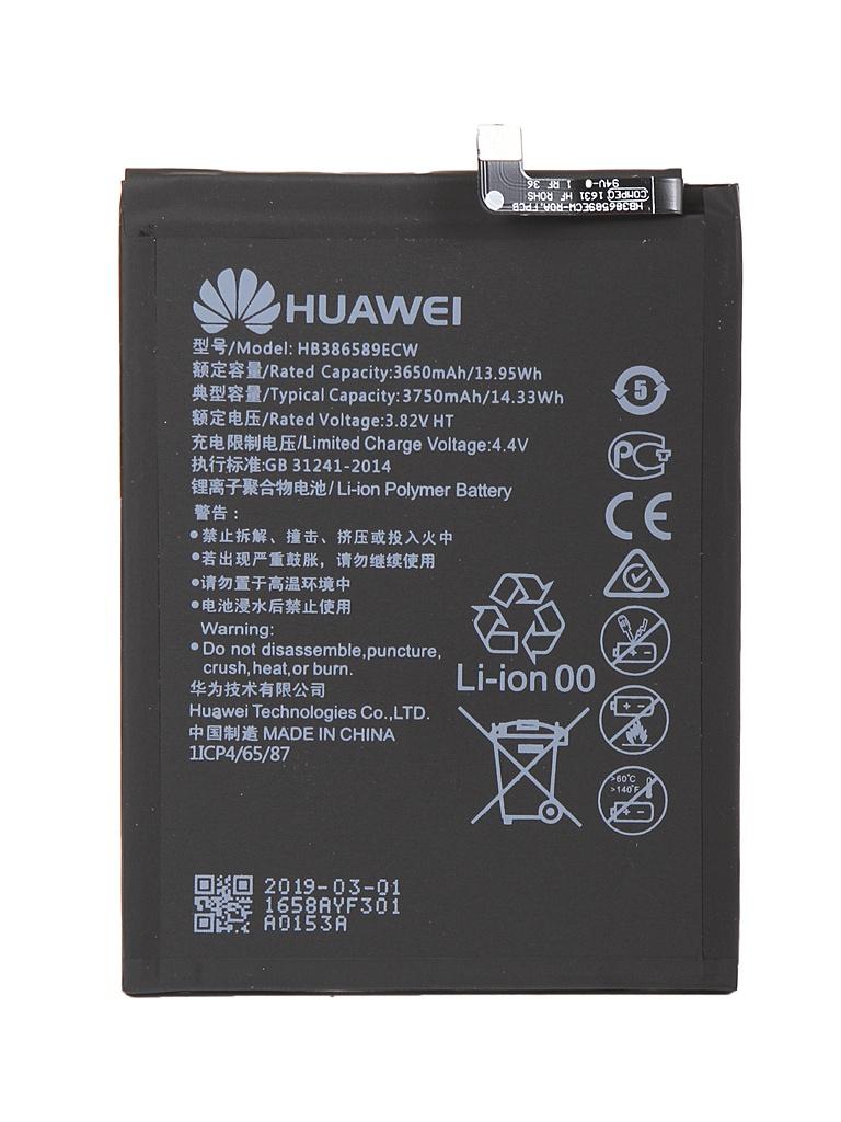 Аккумулятор RocknParts для Huawei Mate 20 Lite 694454