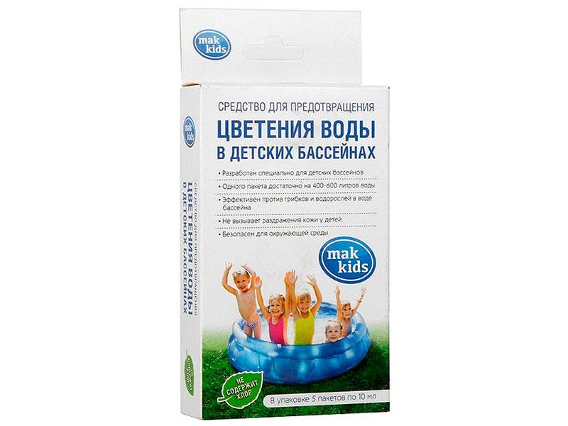 Мультифункциональный препарат Mak Kids М10433