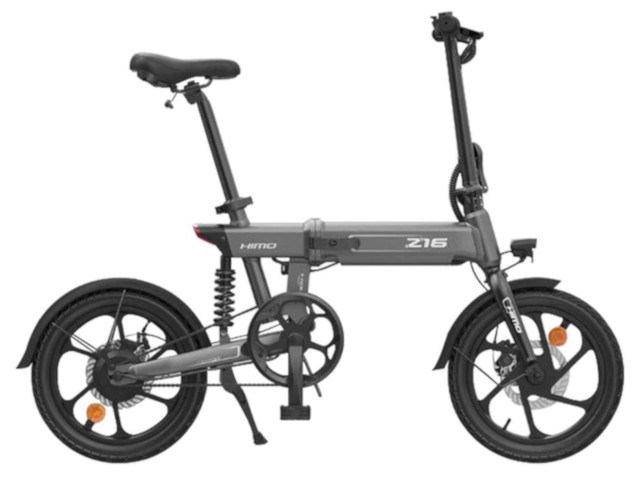 Электровелосипед Xiaomi Himo Z16 Grey