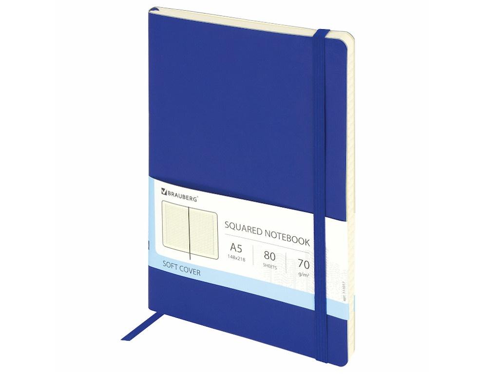 Блокнот Brauberg Metropolis Ultra А5 80 листов Blue 111017