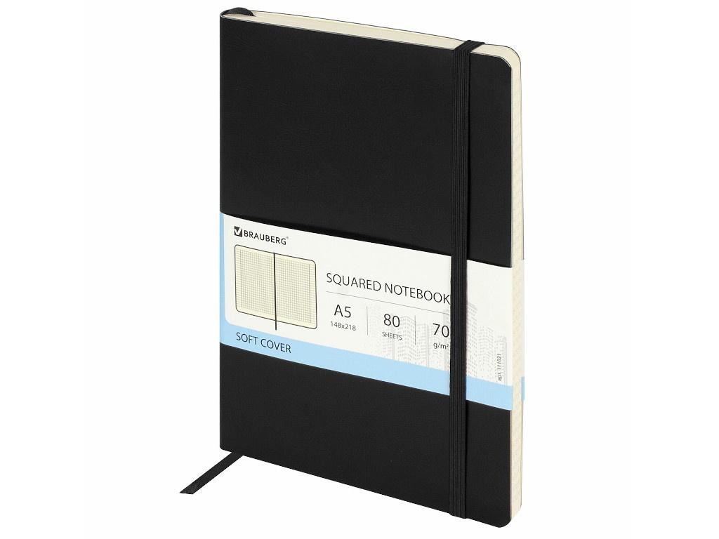 Блокнот Brauberg Metropolis Ultra А5 80 листов Black 111021