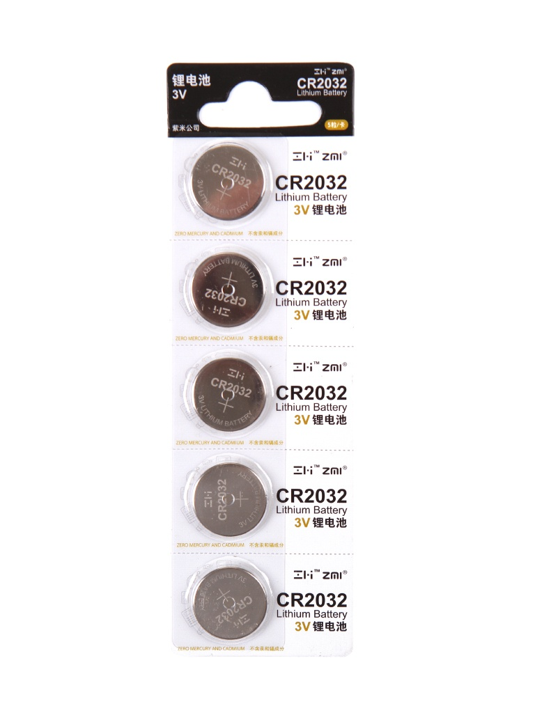 Батарейка CR2032 - Xiaomi ZMI Button Batteries (5 штук)