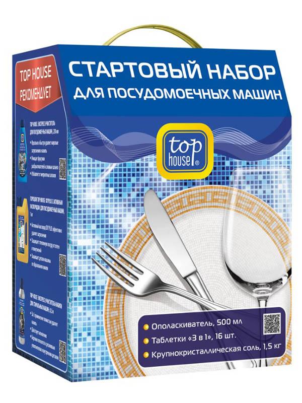Стартовый набор для посудомоечных машин Top House 391664