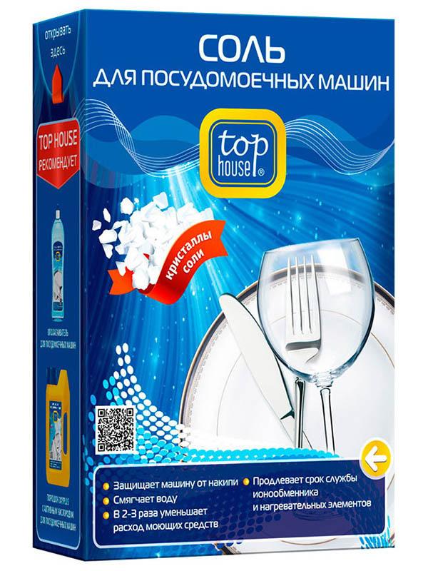 Cоль для посудомоечных машин Top House 1.5kg 392319