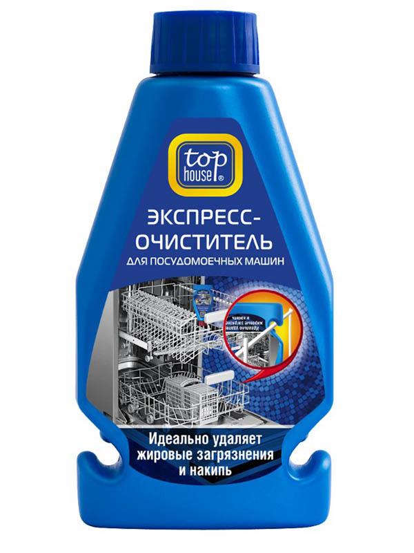 Экспресс-очиститель для посудомоечных машин Top House 250ml 391671
