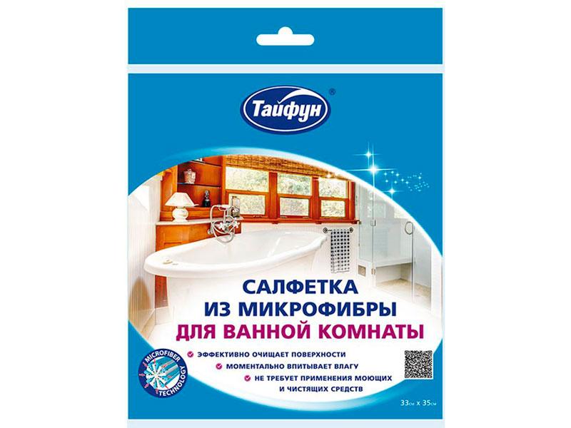 Салфетка из микрофибры для ванной комнаты Тайфун 33x35cm 391770