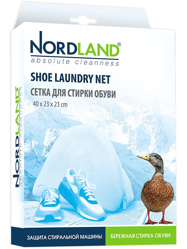 Сетка для стирки обуви Nordland 393262