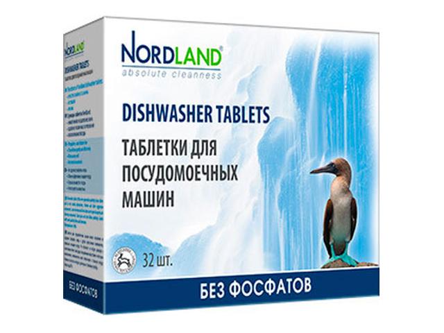 Таблетки для посудомоечных машин Nordland 32шт 392234