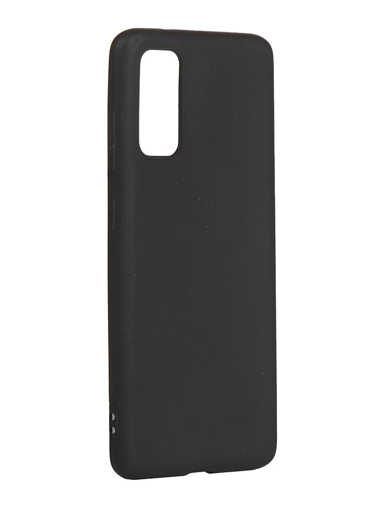 Чехол Liberty Project для Samsung Galaxy S20 Silicone TPU Black 0L-00048532