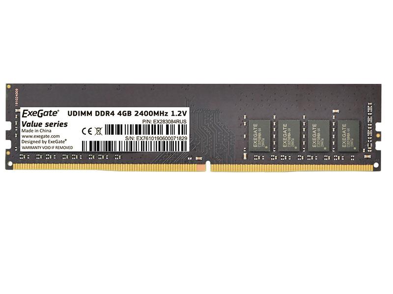 Модуль памяти ExeGate Value DIMM DDR4 2400MHz PC4-19200 CL17 - 4Gb EX283084RUS