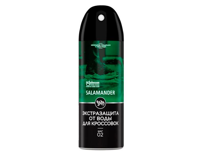 Экстразащита от воды для кроссовок Salamander 200ml 311509