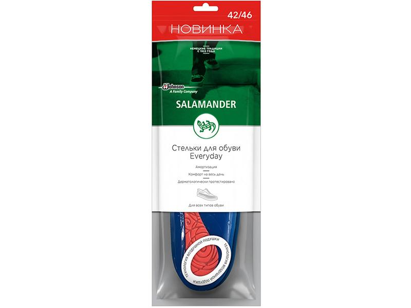 Гелевые стельки Salamander EveryDay р.42-46 694367