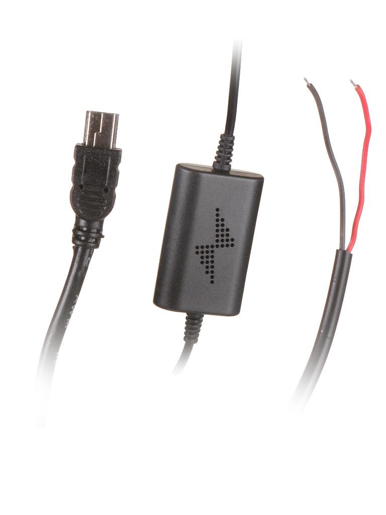 Адаптер питания для скрытого монтажа Slimtec Power Box