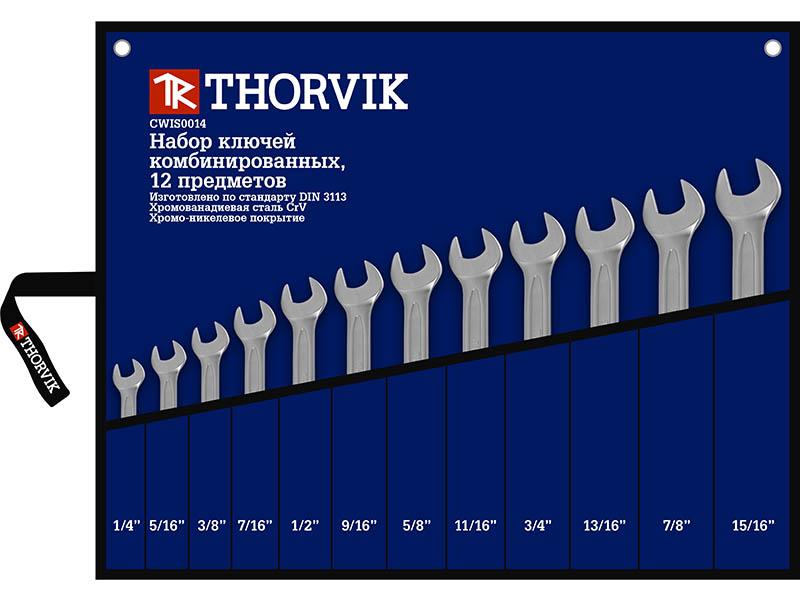 Набор ключей Thorvik CWIS0012