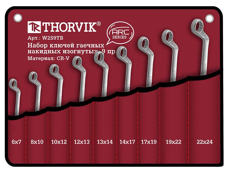 Набор ключей Thorvik ARC W2S9TB